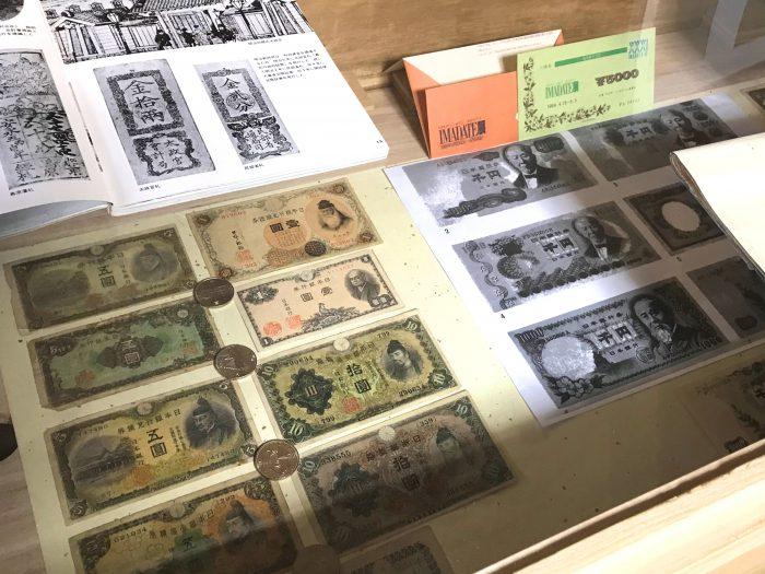 【越前カルチャーキャンパス】紙幣の歴史はここから始まった!? 越前和紙の産地でたどる『お札の足跡(ふるさと)』